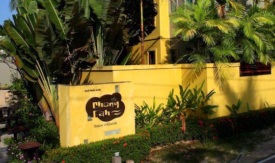 Chongfah Beach Resort - Exterior